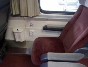 Interior tren EuroCity